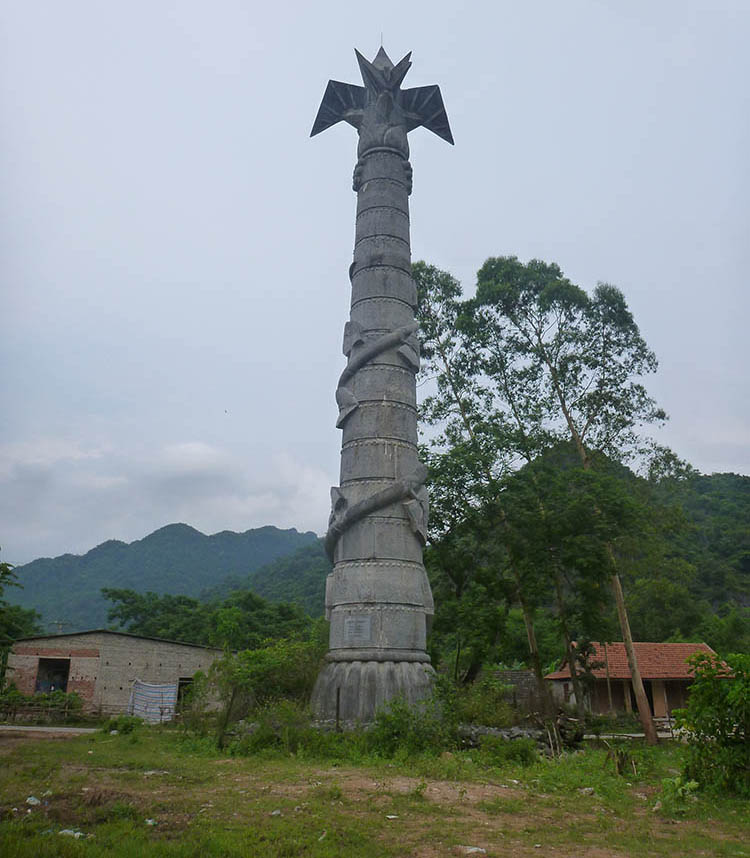 ho-chi-minh-trail-monument